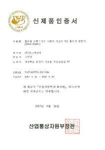 NEP sertificate