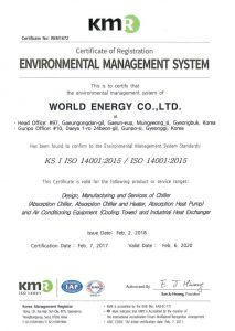 ENVIRONMENTAL MANAGEMENT SYSTEM Certificate of Registration