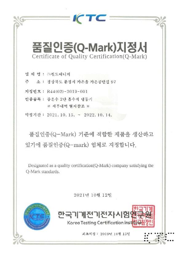Q-MARK(KR)_22.10.14